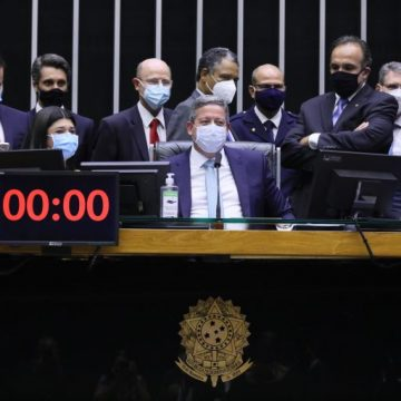 Câmara aprova novo Código Eleitoral com previsão de quarentena para juízes e policiais