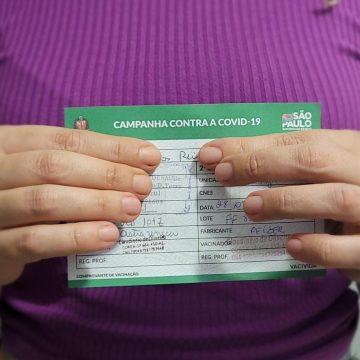 Justiça Eleitoral também exige comprovante de vacinação contra Covid-19 para ingresso em cartórios